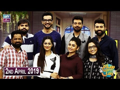Salam Zindagi With Faysal Qureshi – 2nd April 2019