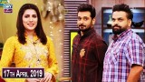 Salam Zindagi with Faysal Qureshi – 17th April 2019