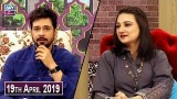 Salam Zindagi with Faysal Qureshi – 19th April 2019