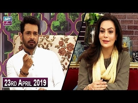 Salam Zindagi with Faysal Qureshi – 23rd April 2019