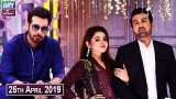 Salam Zindagi with Faysal Qureshi – 25th April 2019