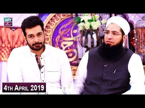 Salam Zindagi With Faysal Qureshi – 4th April 2019