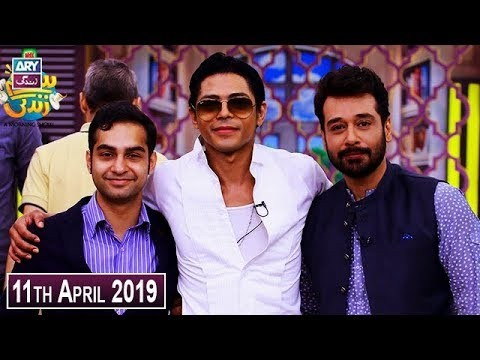 Salam Zindagi with Faysal Qureshi – 11th April 2019