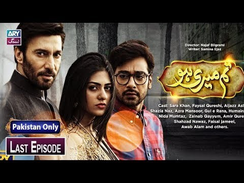 Tum Meri Ho – Last Episode – 17th April 2019