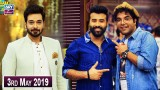 Salam Zindagi with Faysal Qureshi – 3rd May 2019