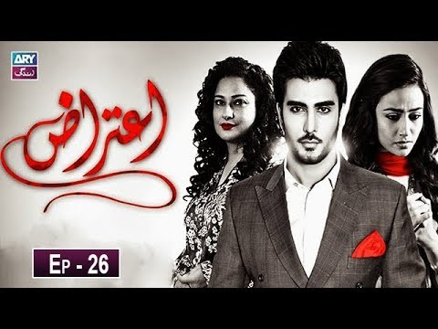 Aitraz Episode 26 – 18th May 2019