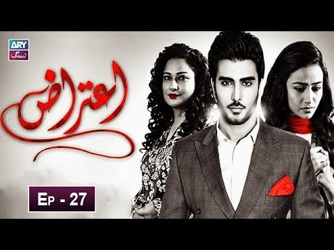 Aitraz Episode 27 – 19th May 2019