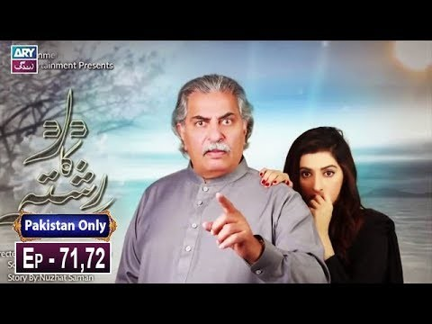 Dard Ka Rishta Episode 71 & 72 – 2nd May 2019