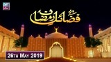 Fazail-e-Ramzan – 26th May 2019 – ARY Zindagi
