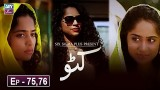 Katto Episode 75 & 76 – 9th May 2019