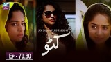 Katto Episode 79 & 80 – 16th May 2019