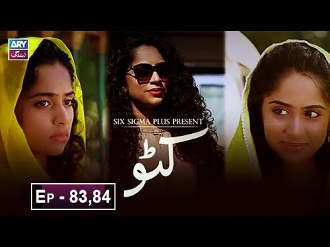 Katto Episode 83 & 84 – 23rd May 2019