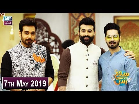 Salam Zindagi with Faysal Qureshi – 7th May 2019