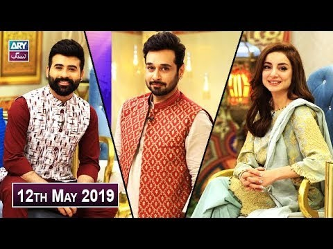 Salam Zindagi with Faysal Qureshi – 12th May 2019