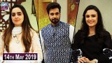 Salam Zindagi with Faysal Qureshi – 14th May 2019