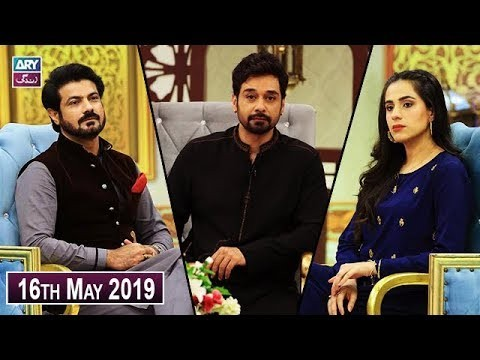 Salam Zindagi with Faysal Qureshi – 16th May 2019