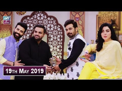 Salam Zindagi with Faysal Qureshi – 19th May 2019