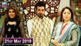 Salam Zindagi with Faysal Qureshi – 21st May 2019