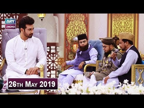 Salam Zindagi with Faysal Qureshi – 26th May 2019