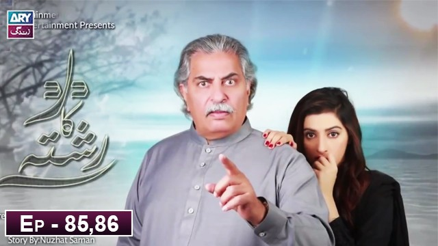Dard Ka Rishta Episode 85 & 86 – 18th June 2019