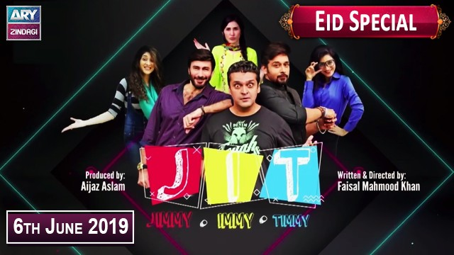 "Jimmy Immy Timmy ""Eid Special "" – 6th June 2019 ARY Telefilm"