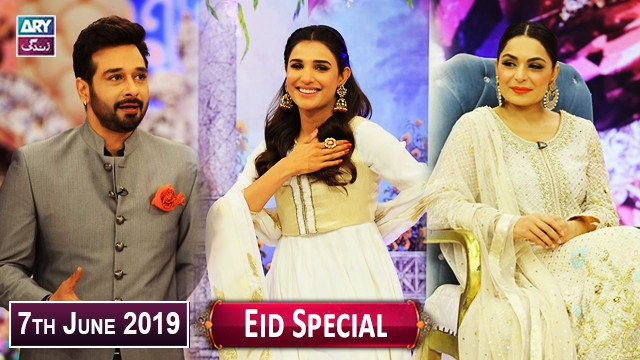 Salam Zindagi with Faysal Qureshi – Eid Special Day 3 – 7th June 2019