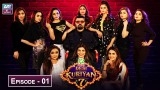 Desi Kuriyan Season 07 – Episode 1 – 10th June 2019