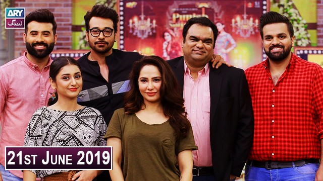Salam Zindagi with Faysal Qureshi – 21st june 2019