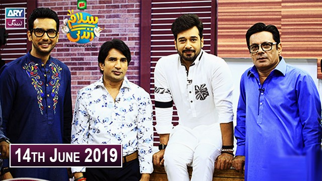 Salam Zindagi with Faysal Qureshi – 14th june 2019