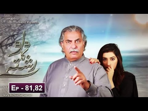 Dard Ka Rishta Episode 81 & 82 – 13th June 2019