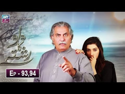 Dard Ka Rishta Episode 93 & 94 – 25th June 2019