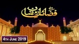 Fazail e Ramzan – 4th June 2019 – ARY Zindagi