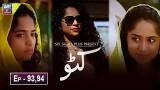 Katto Episode 93 & 94 – 19th June 2019