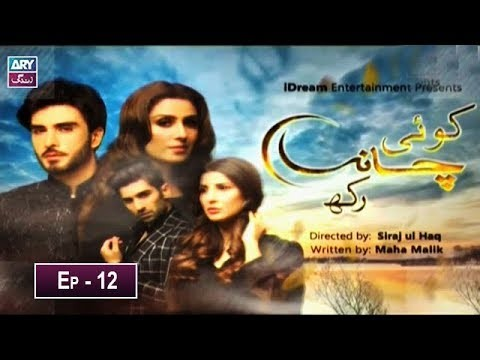 Koi Chand Rakh Episode 12 – 28th June 2019