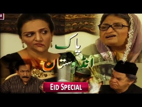 "Pak Industan ""Eid Special""- ARY Telefilm – 5th June 2019"