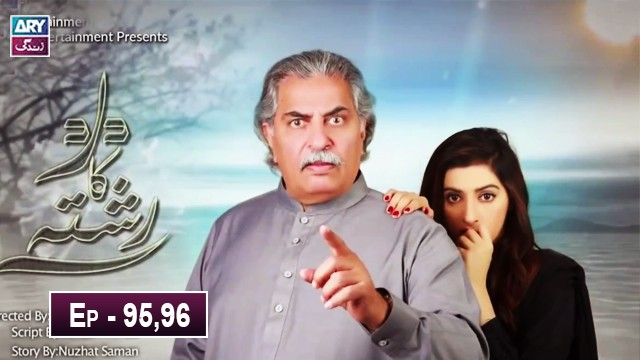 Dard Ka Rishta Episode 95 & 96 – 26th June 2019