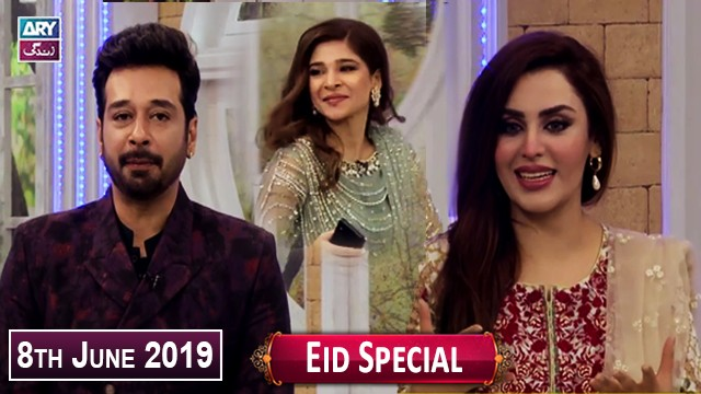 Salam Zindagi with Faysal Qureshi – Eid Special Day 4 – 8th June 2019