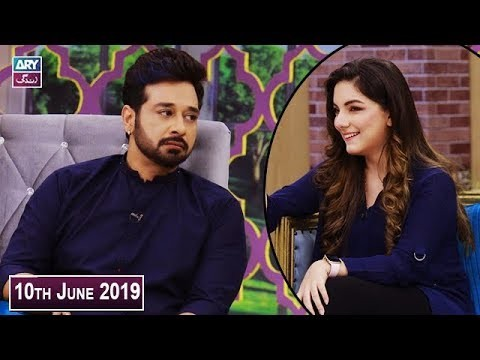 Salam Zindagi with Faysal Qureshi – 10th june 2019