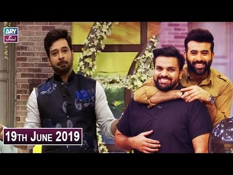 Salam Zindagi with Faysal Qureshi – 19th june 2019