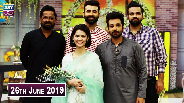 Salam Zindagi with Faysal Qureshi – 26th june 2019