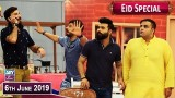 Salam Zindagi with Faysal Qureshi – Eid Special Day 2 – 6th June 2019
