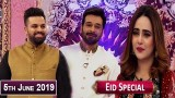Salam Zindagi with Faysal Qureshi – Eid Special Day 1 – 5th June 2019