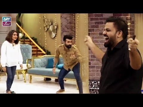 "Segment ""Find the Objects"" 