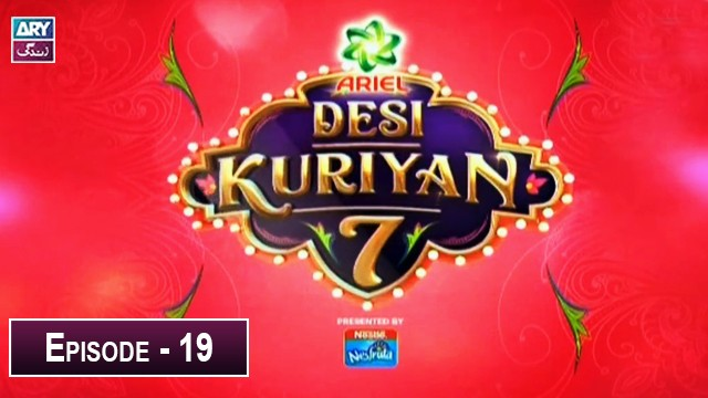 Desi Kuriyan Season 07 – Episode 19 – 10th July 2019