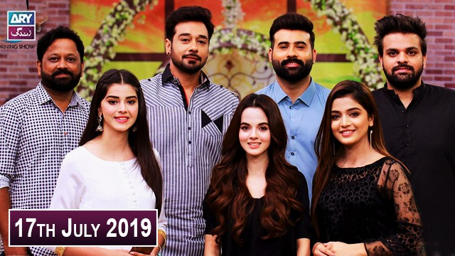 Salam Zindagi with Faysal Qureshi – 17th July 2019
