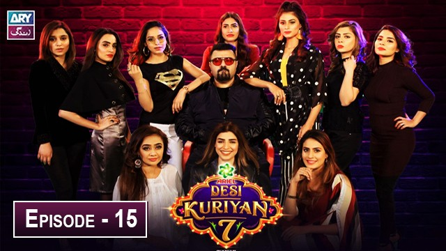 Desi Kuriyan Season 07 – Episode 15 – 3rd July 2019