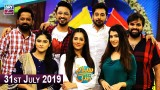 Salam Zindagi with Faysal Qureshi – 31st July 2019