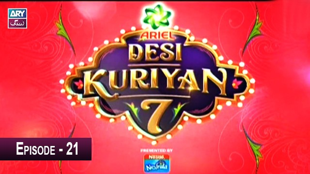 Desi Kuriyan Season 07 – Episode 21 – 15th July 2019
