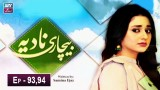 Bechari Nadia Episode 93 & 94 – 20th July 2019