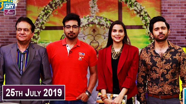 Salam Zindagi with Faysal Qureshi – 25th July 2019